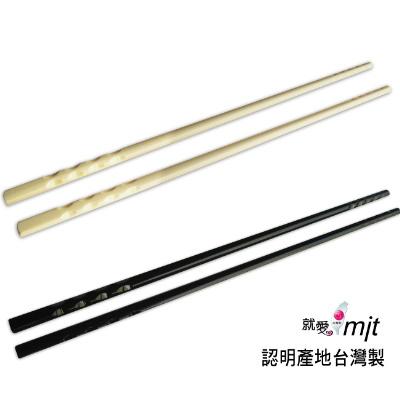 products/chopsticks-768.jpg